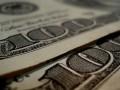 Кабмин выпустит облигации для возмещения НДС