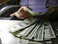 Украина получила от Всемирного банка $300 миллионов