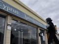 Парламент Кипра ввел чрезвычайное положение в экономике