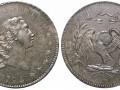ТОП-10 самых дорогих монет мира