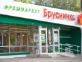 Почему сети Ахметова ушли из оккупированного Донбасса