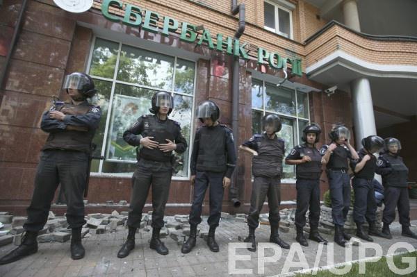 Украина ищет покупателей для российских банков