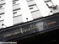 В Киеве обстреляли кабинет генпрокурора Шокина