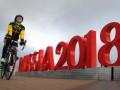 РФ запретили проводить международные соревнования
