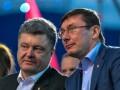 Президент может сменить глав облгосадминистраций в южных регионах – Луценко