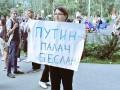 В Москве кандидата в депутаты Госдумы задержали за плакат про Путина