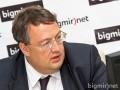 Погоня в Киеве: Геращенко предрекает водителю BMW длительный приговор