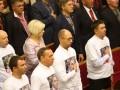 Приоделись: депутаты в футболках открыли новую сессию Рады (ФОТО)