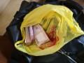 На Донбассе задержали иностранца с деньгами в сумке
