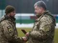 Как в Украине отметили День ВСУ