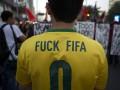 Бразильская полиция разогнала протестующих против ЧМ по футболу