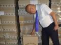 У Москаля объявили о прекращении контрабанды сигарет на Закарпатье
