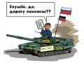 Россия может использовать Яндекс Пробки для наступления - СНБО