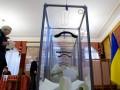 После подсчета 8% протоколов на выборах в Раду лидирует Блок Порошенко