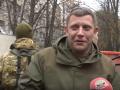 Захарченко заявил об уничтожении двух артиллерийских батарей