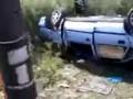 Пассажирский поезд столкнулся с авто на Львовщине, есть жертвы