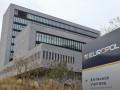 Во время пандемии в Сети увеличилась активность педофилов - Европол