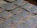 Руководитель одного из районов на Волыни задержан по подозрению в вымогательстве