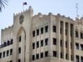 Катар назвал разрыв дипотношений необоснованным решением