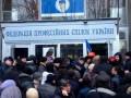 Милиция открыла уголовное дело по факту взрыва в Доме профсоюзов