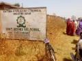 В Нигерии сотни учеников пропали без вести после атаки боевиков на школу