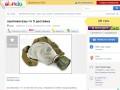 Украинцы активно скупают бронежилеты и противогазы
