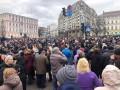 В центре Киеве собралось несколько тысяч человек