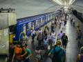 КГГА подписала распоряжение о подорожании проезда