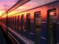 Украина к безвизу запустит новый поезд в ЕС