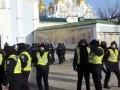 В центре Киева напали на участников Транс-марша