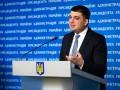 В бюджет-2017 направят 10,5 млрд грн со спецконфискации