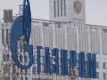 Газпром намерен влить полмиллиарда долларов в строительство офиса в Минске
