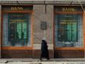 Из Еврогазбанка вывели более трех миллиардов гривен - Фонд гарантирования