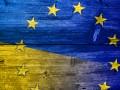 ЕС снизил пошлину на украинскую обувь до нуля