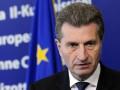 Еврокомиссар предлагает главам Нафтогаза и Газпрома провести встречу 14 июня