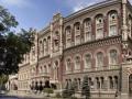 НБУ возобновил покупку валюты на межбанке