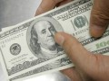 ФРС делает новые шаги в попытке спасти экономику США
