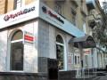 ПроФинБанк обвинил НБУ в покрывательстве рейдеров