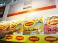 Развивающиеся страны не позволили производителю супов Maggi оправдать прогнозы