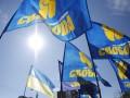 «Свободовцы» уверены, что не прошли в Раду из-за Путина
