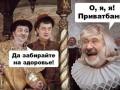 Инаугурация Зеленского: Как отреагировали соцсети