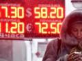 Правительство РФ обязало госкомпании продавать валюту ради спасения рубля