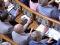 Составлен рейтинг самых злостных прогульщиков заседаний Верховной Рады