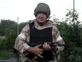 Командир батальона Артемовск назначен главой райгосадминистрации