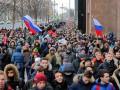 Российское гражданство за год получили 85 000 украинцев