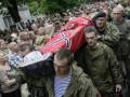 Силы АТО разбили диверсантов из ДРГ Волкодав
