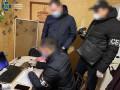 СБУ блокировала сеть управляемых из России интернет-агитаторов