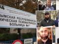 Крымских политзаключенных принудительно отправили в психиатрическую больницу