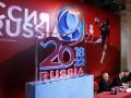 В Украине отказались транслировать ЧМ-2018