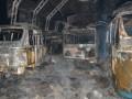 На автобазе под Николаевом сгорели 17 авто